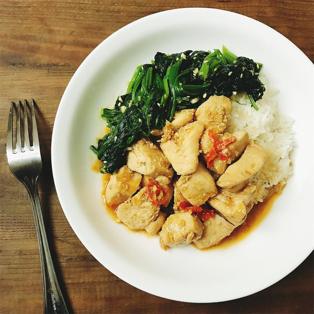 Vietnamese stir-fried chicken with lemongrass and chili