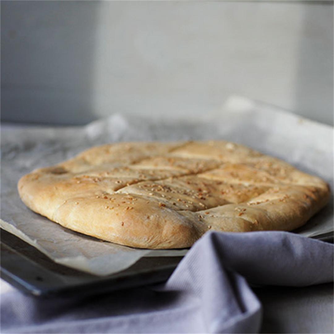 Easy Turkish Pide Bread