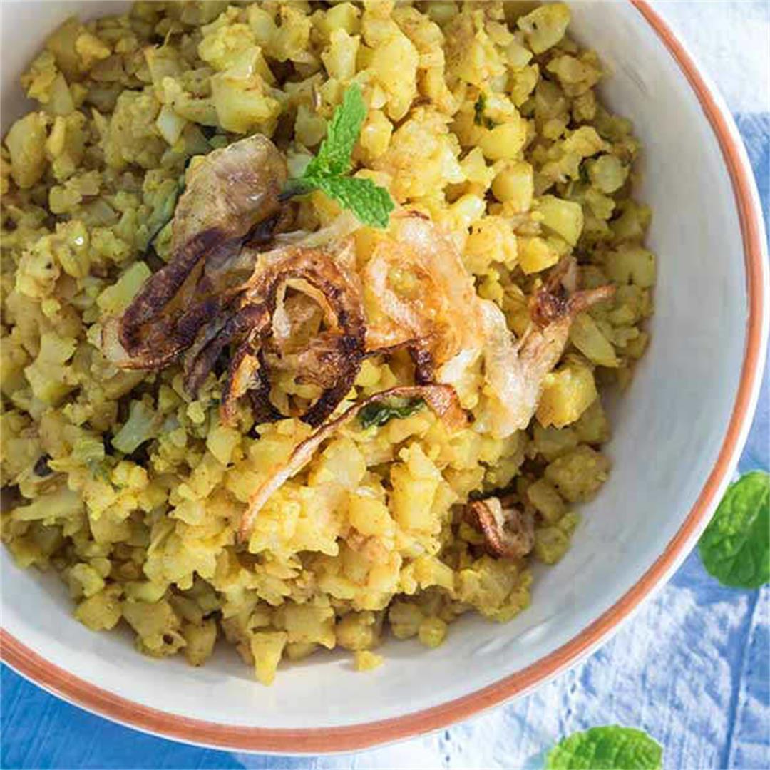 Biryani Cauliflower Recipe
