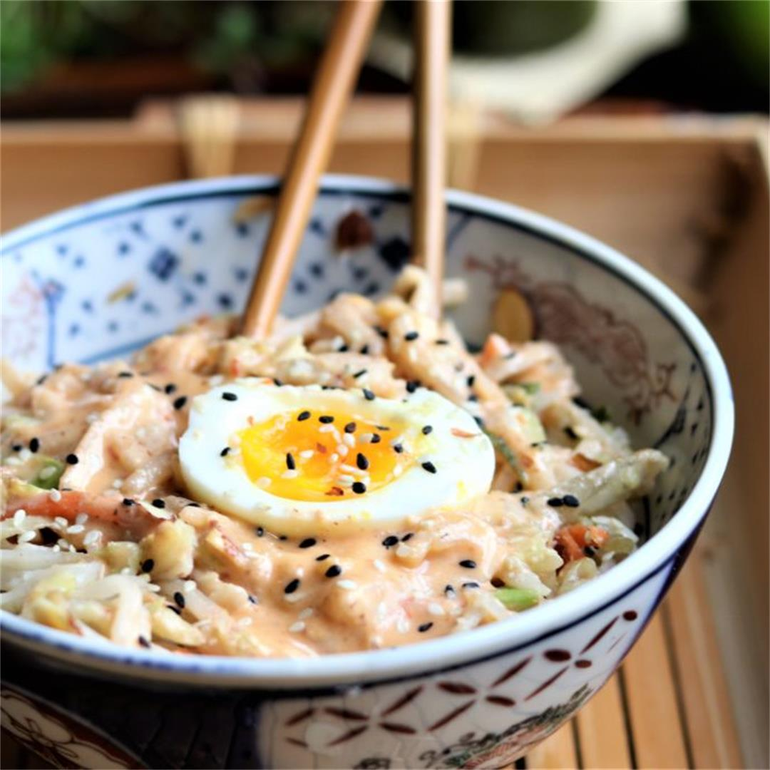 Rice Noodle Stirfry With Chili Coconut Cream