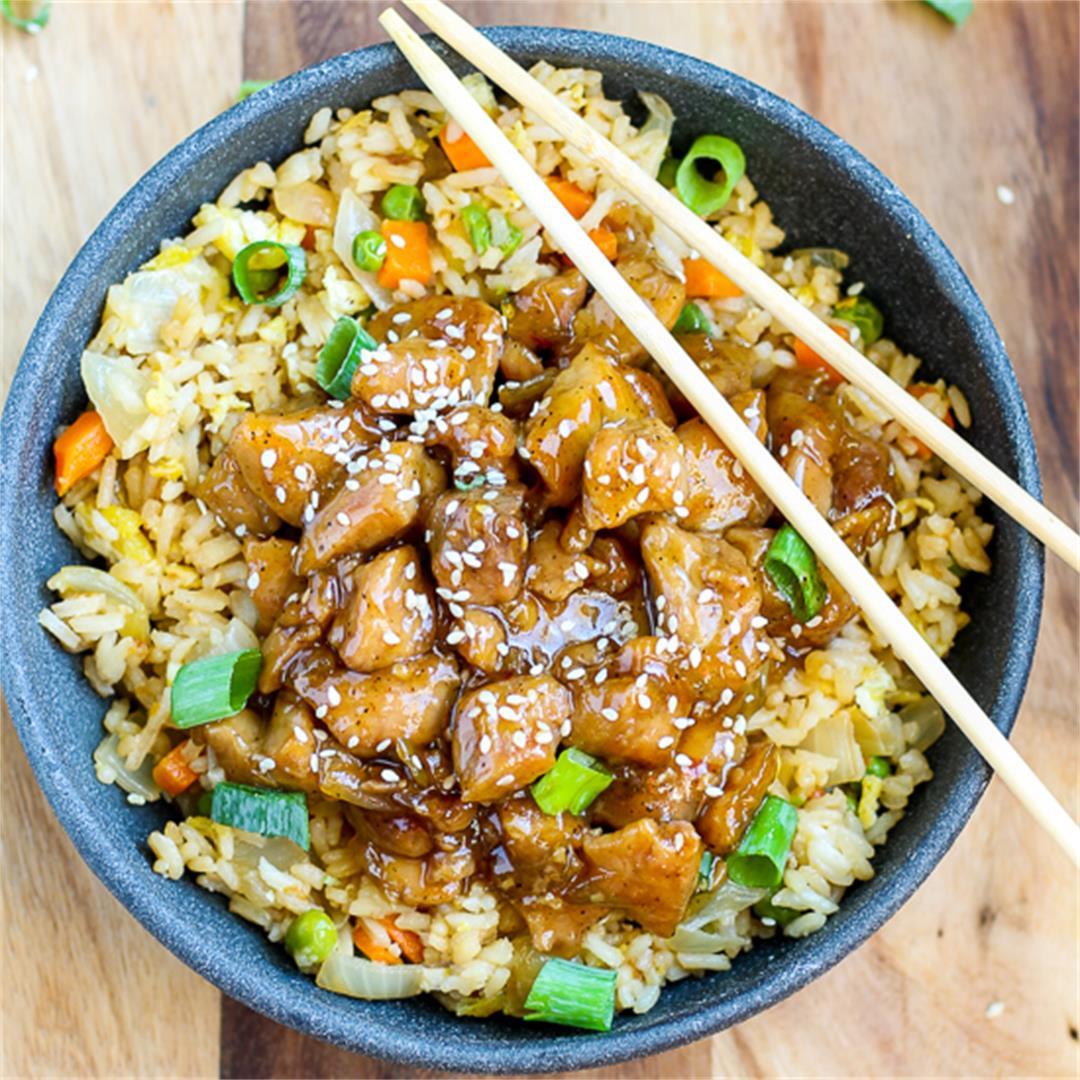 Honey Garlic Pork with Fried Rice