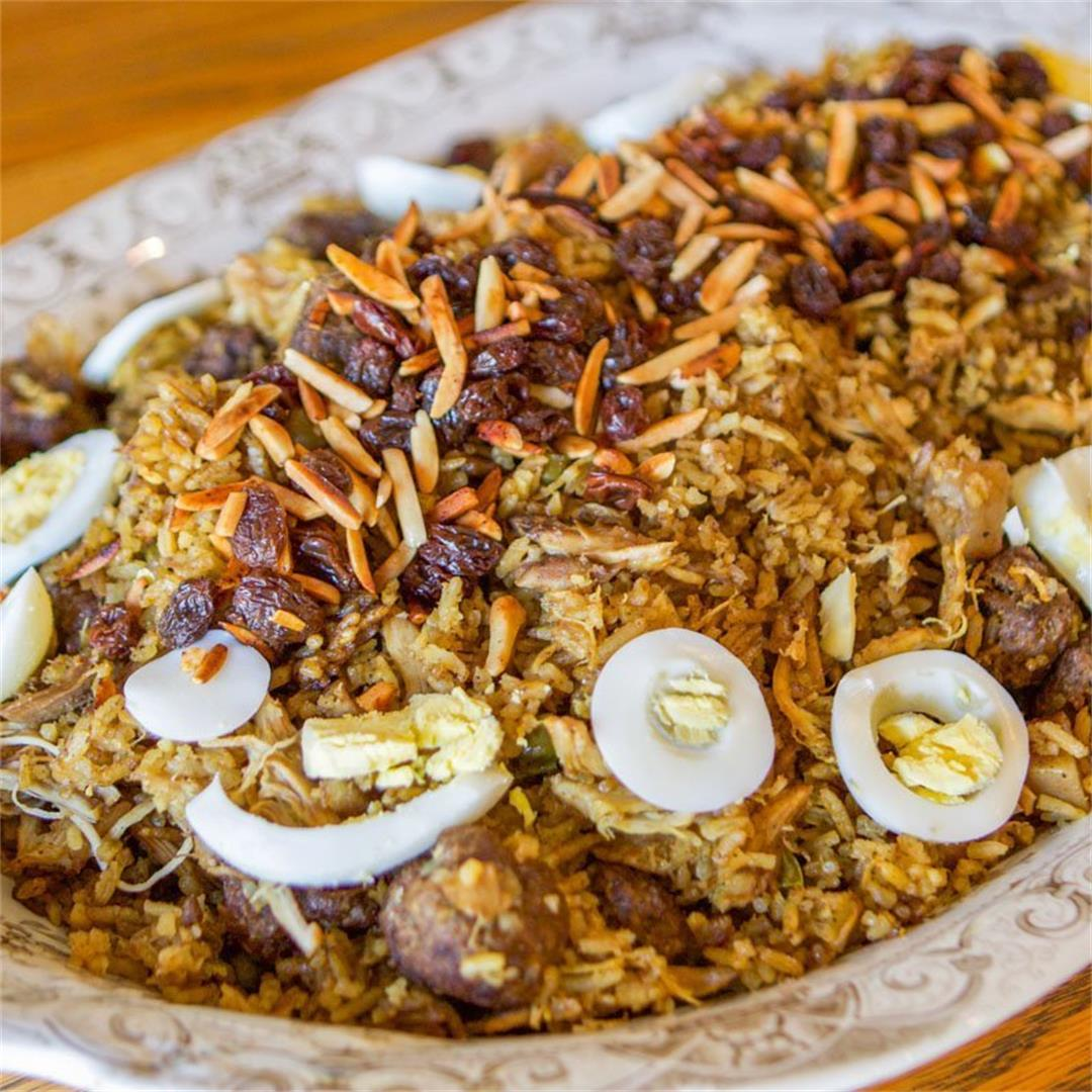 Chicken Biryani Recipe (Assyrian)