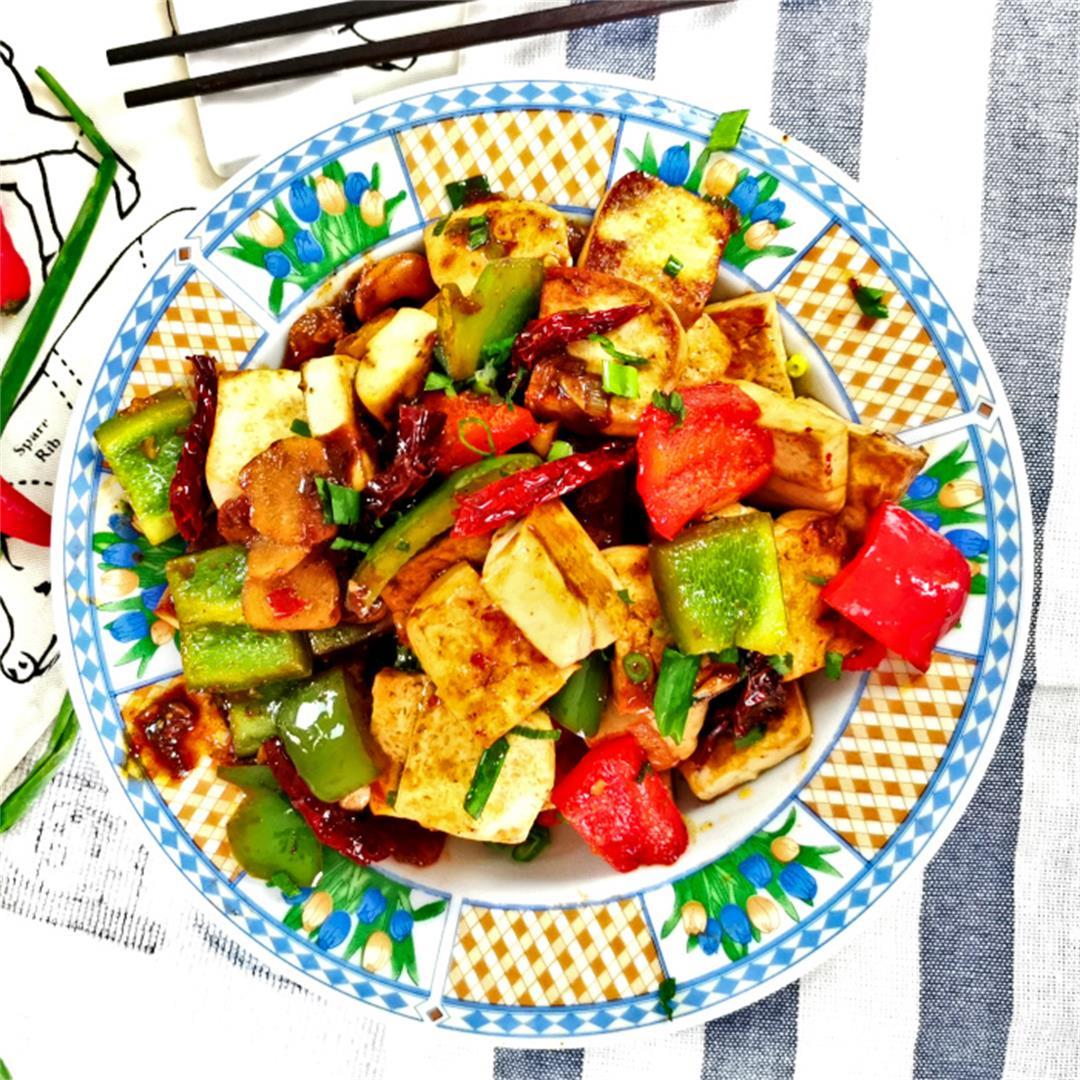 Kung pao tofu (宫保豆腐)