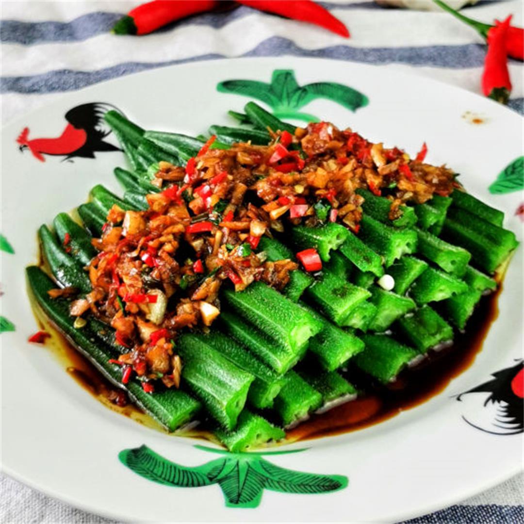 Chinese okra recipe- How to prepare with garlic chili sauce (mu